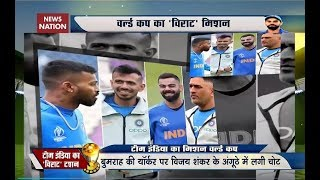 World Cup 2019: Elated with winning streak, Indian players sport new look