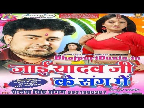Lahnga Me Ghusl Ba Hajma Chhura  Kaichi...