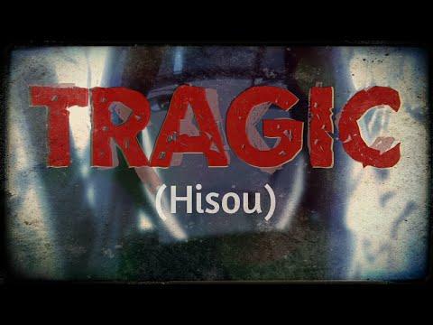 NARUTO OST - Tragic (Sad BoomBap Remix / Mashup)
