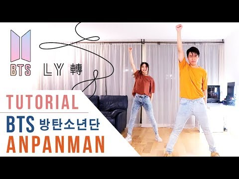 BTS (방탄소년단) - 'ANPANMAN' Dance Tutorial (Mirrored) | Ellen and Brian
