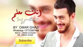 ريمكس انت معلم مصرية   YouTube