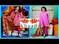 Latest Khaadi Salwar Kameez Design Eid Collection 2017 - 2018 With Price - YouTube