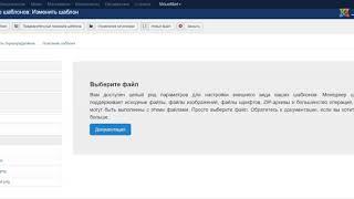 видео Расширение Tag Meta – управление мета тегами в Joomla 1.5