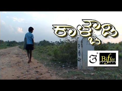 Kaalchowdi Kannada short movie directed by Girish machally