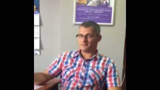 видео Центр визовой поддержки