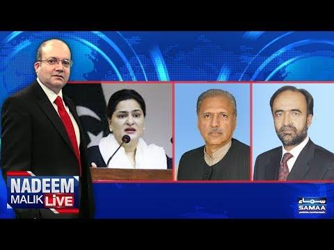 Nadeem Malik Live - SAMAA TV - 31 Oct 2017