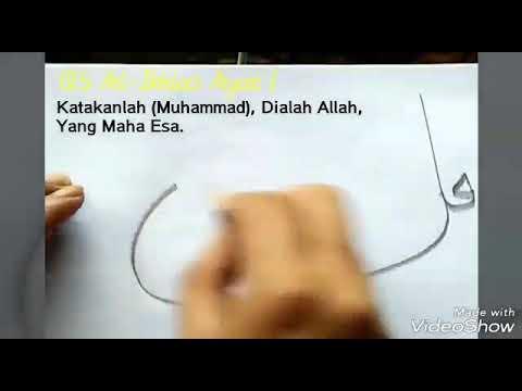 Kaligrafi Khat Diwani Qs Al Ikhlas Ayat 1 4 Dan Artinya Cara Sederhana Menulis Dengan Pensil
