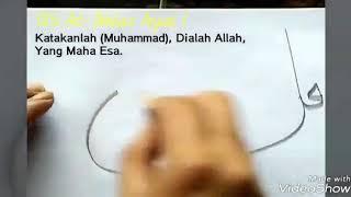Qs 1124 Surah 112 Ayat 4 Qs Al Ikhlas Tafsir Alquran