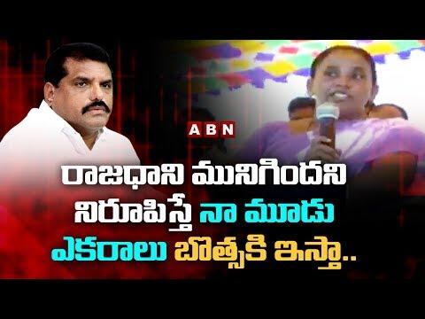 AP Capital Farmers Angry On AP Govt over Capital Shifting | ABN Telugu teluguvoice
