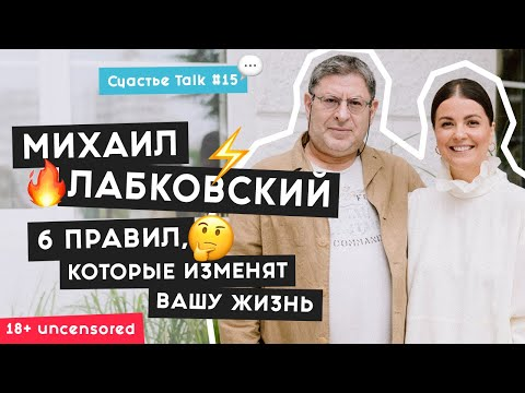 Михаил Лабковский –
