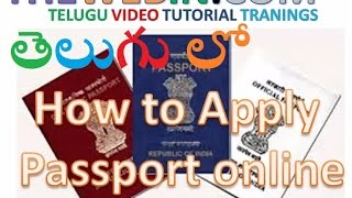 Apply Indian Passport Application How to Fill Online 2015 (Telugu)