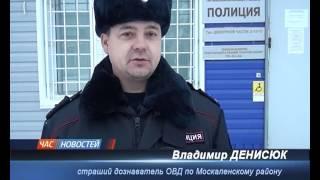Поправки к статье 116 УК РФ «Побои».