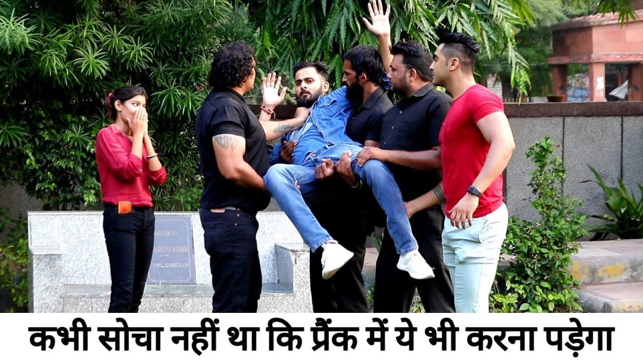 सोचा नहीं था prank में ये सब भी करना पड़ेगा | boyfriend exposed | Paras Thakral