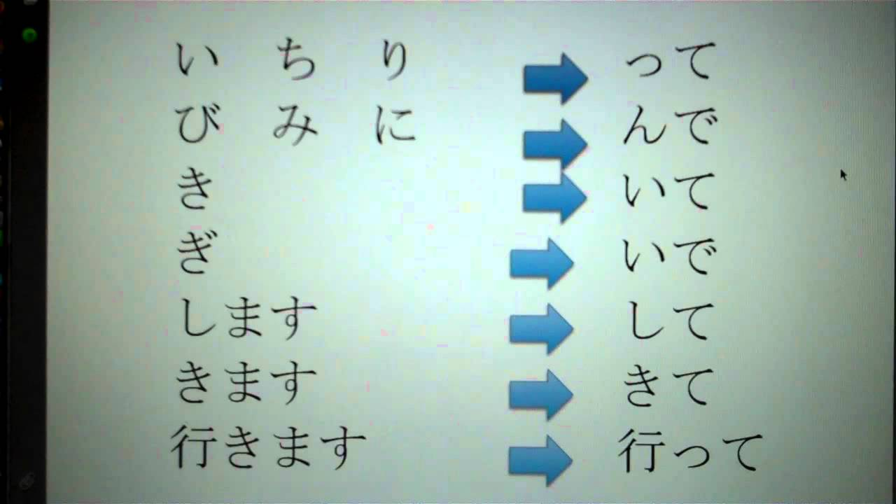 Memorizing Japanese te-form (from masu-form) with song - YouTube