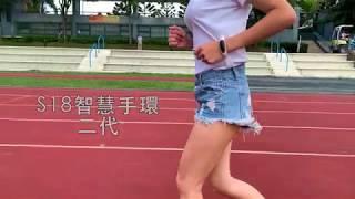 RAINBOW二代手環S18 - 台灣獨賣(彩虹全球3C)