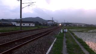 "JR九州 クルーズトレイン「ななつ星in有田」。 JR Kyushu cruise train ""Nanatsuboshi in Arita"""