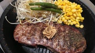 Pepper Lunch Greenbelt 5 Makati Manila Philippines Shimofuri Pepper Steak By Hourphilippines.com