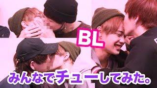 【BL】大好きだよ!るい!!