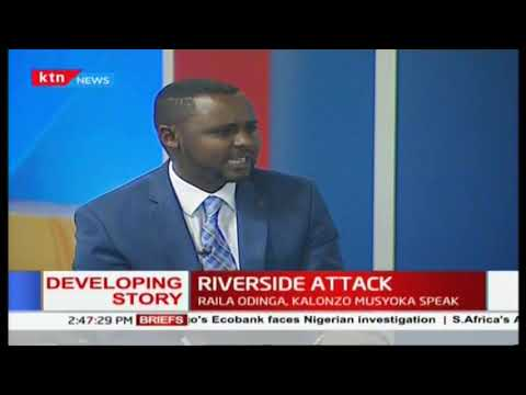 Terrorism: Security officers response during terror attacks, communication when faced with terror