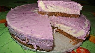 Творожно - смородиновый торт без выпечки.