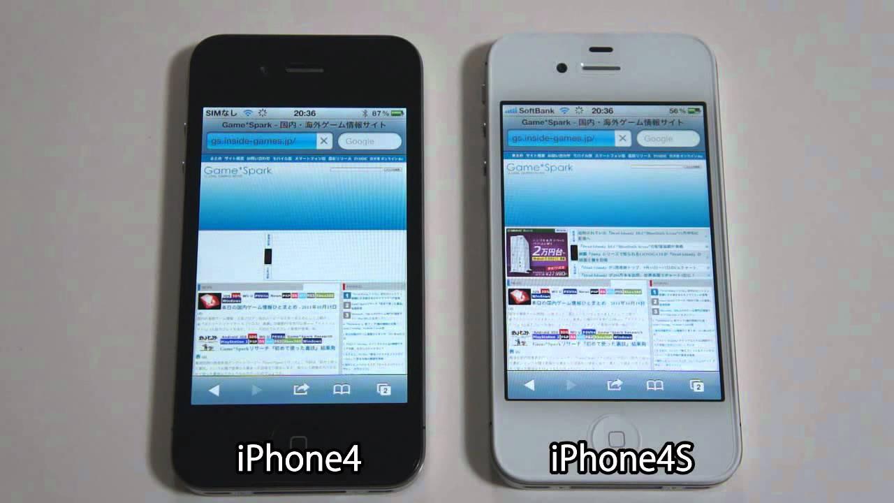 display iphone 4 vs 4s
