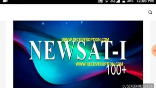 Download How To Upgrade Echilink 2020 Hd Receiver Powervu Key Ok New