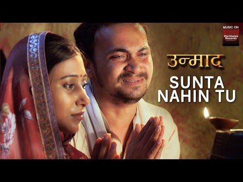 Sunta Nahin Tu Video Song | Raja Hassan |...