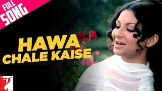 Hawa Chale Kaise - Full Song - Daag