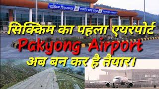 Pakyong Airport,Pakyong,Gangtok, Sikkim, India,