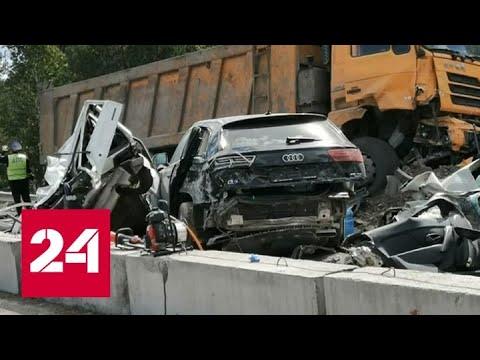 Причина жуткой аварии под Челябинском - отказ тормозов - Россия 24 смотреть видео онлайн