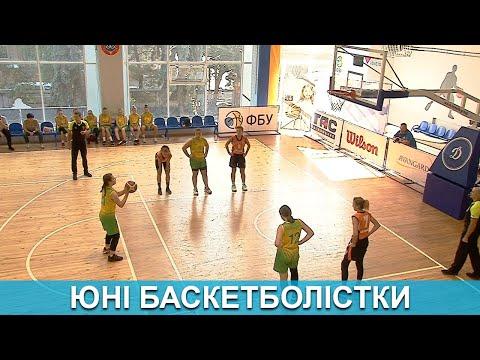 Медіа-Інформ / Медиа-Информ: Спеціальний репортаж. Юні баскетболістки.