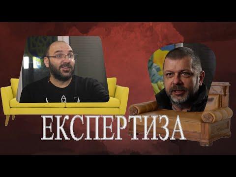 Телеканал АНТЕНА: Диванна експертиза 10: Скандал в ФІМЛІ
