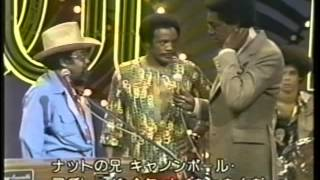 Quincy Jones on Soul Train 75