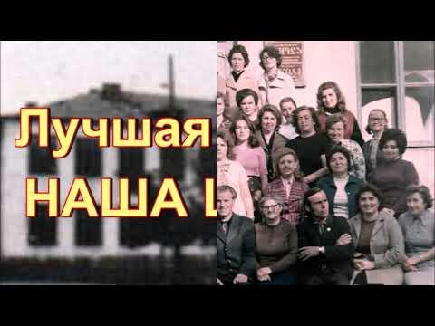 50 лет выпуску 4 школы г. Ахалцихе