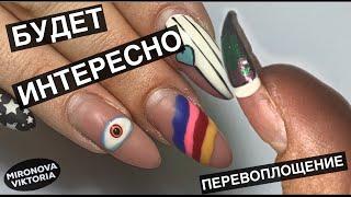 Что же у меня получилось Делаю сухой комби маникюр Покрытие ногтей гель лаком
