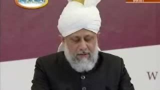 V.I.P Reception , Khadija Mosque , Berlin Part 5\8