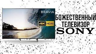 мощный телек SONY / Обзор телевизора Sony 55xe8599