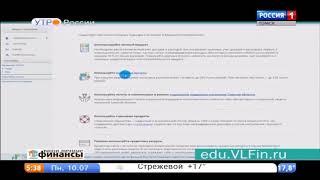видео Онлайн-курсы по финансовой грамотности