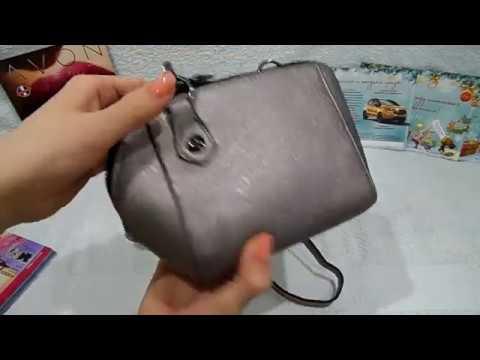ed7873ff1468 Женская сумка Селена от AVON Кензо Такада