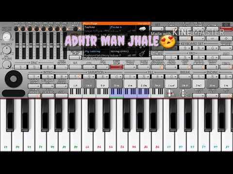 Adhir man zale piano