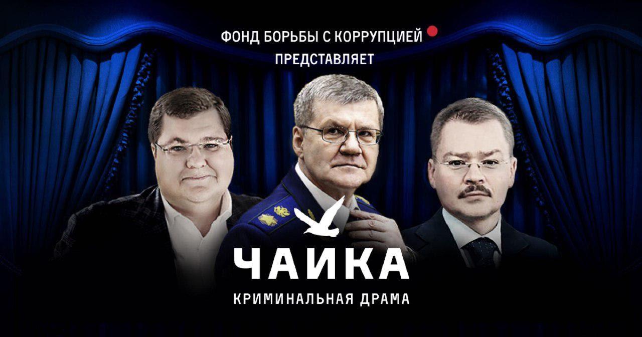 Навальный наврал на очередное уголовное дело