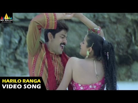 Pellaina Kothalo Songs | Harilo Ranga Hari Video Song | Jagapathi Babu, Priyamani | Sri Balaji Video