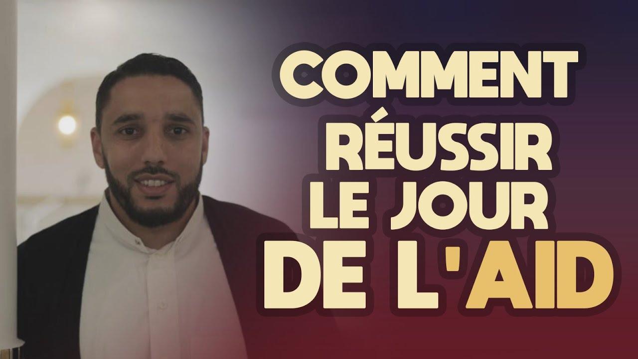 Download QUE FAIRE LE JOUR DE AL AID ?