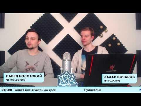 Ещё Больше Минералов 18.01.17 (Игровые новости)