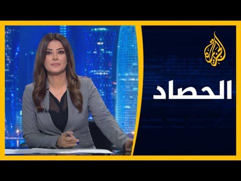 ???? الحصاد - المشهد الليبي.. لقاءات مكثفة وهدوء في المعارك  - نشر قبل 8 ساعة