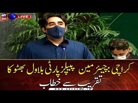 Download Karachi: Chairman PPP Bilawal Bhutto addressed the function