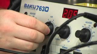 BAKU 763D soldering station