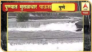 Pune | Khadakwala Dam water over flow report