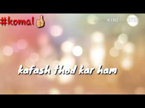 Gire hai to kya hai sambhal jayege ###