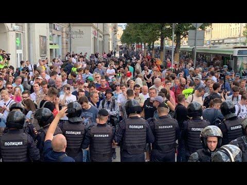 Москва: митинг в